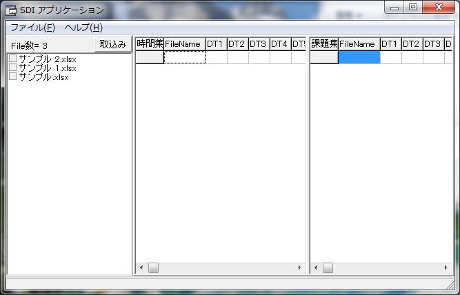 ドロップファイル